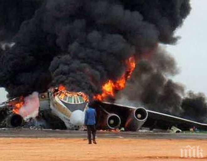Эти кадры шокируют! Очевидцы сняли на видео жуткую авиакатастрофу … Самолет на полной скорости влетел в землю (ВИДЕО)