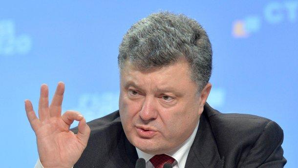Вот это «тусовка»: как вчера вечером Порошенко «оторвался» с нардепами под Киевом (фото, видео)