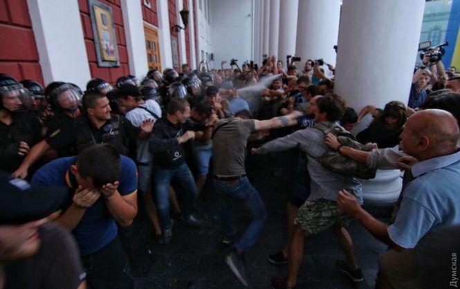 Судный день в Одессе начался!!! Батальон Херсон уже вошел в центр города, там творятся страшные драки