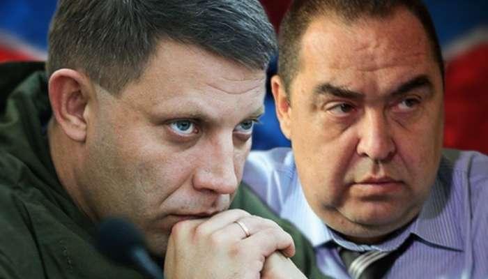 Устранение Захарченко: Стало известно, на кого заменят главарей «ДНР» и «ЛНР» и как это изменит ситуацию в Украине