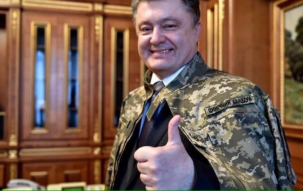 «Мы за вас умрем…»: Это поздравление Порошенко с днем рождения подорвало Сеть. Надо было до такого додуматься