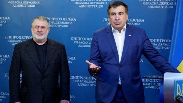 Вот это голубчики!!! Саакашвили поймали с Коломойским в элитном отеле в Женеве. Что они там делали?