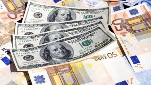 30 грн за доллар и даже больше: Кабмин сообщил курс валют заложенный на следующий год. Это откровенно шокирует