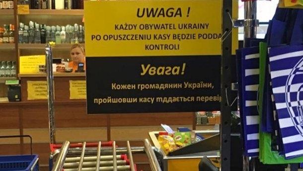 Польская прокуратура отреагировала на скандал с «украинской» табличкой. Такой реакции украинцы не ожидали!