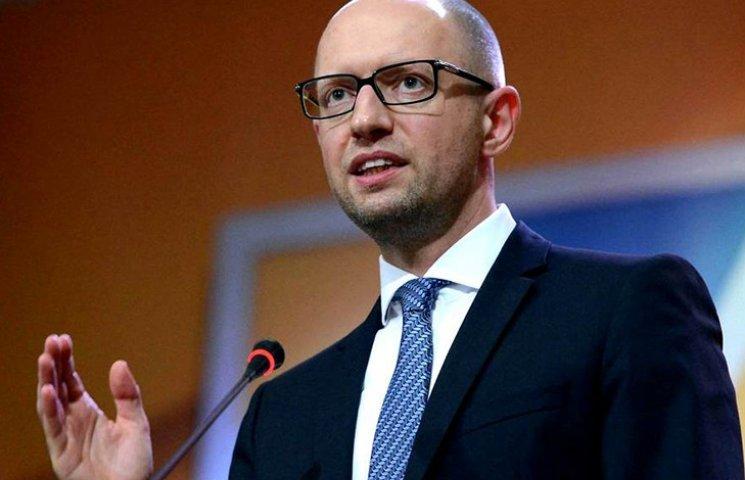 «Мы бьемся за вашу безопасность» Яценюк на конференции безжалостно набросился на дипломата. Такого никто не ожидал увидеть