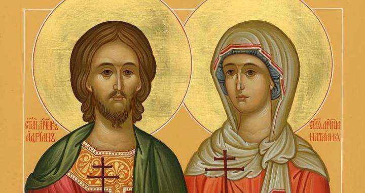 8 сентября — День святой Наталии: этот праздник должны все почтить, вы никогда не слышали ТАКОГО об этом дне