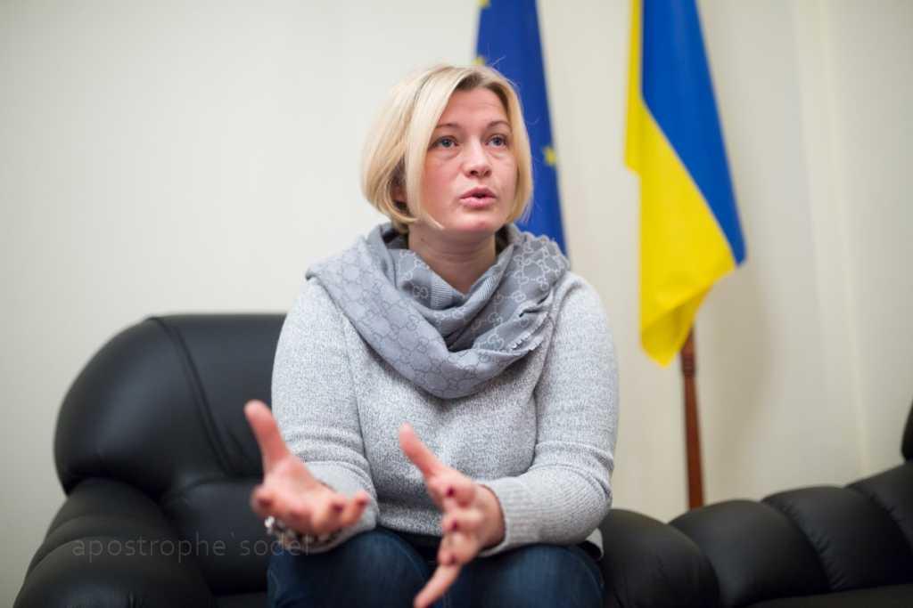 Держитесь крепче!!! Ирина Геращенко сделала важнейшее заявление, возможно, после этого именно ваши родные будут спасены