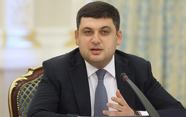 Вот это новость!!! Гройсман рассказал, что сделают с Саакашвили, когда он приедет в Киев