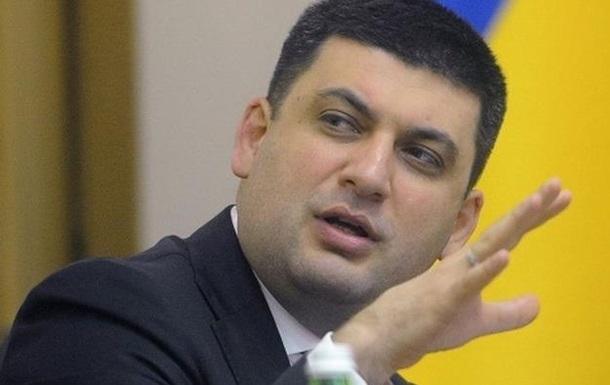 Доллар по 30 в Украине: Гройсман сделал сенсационное заявление относительно курса гривны. А что дальше?