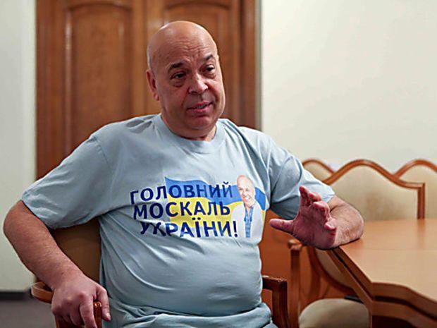 «Отмените наконец сепаратистский закон…»: Москаль сделал разгромное заявление. Таких слов от него не ожидал никто
