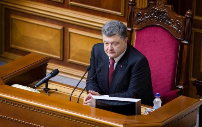 Отныне все изменится! Порошенко подписал новый революционный закон. Этого ждали все украинцы