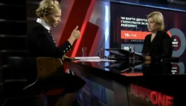 «Циничный обман Украинцев»: Тимошенко рассказала детали пенсионной реформы, которые власть скрывает от народа. Трудно в это поверить