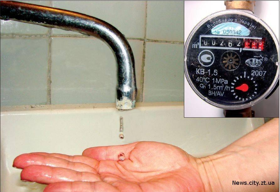 Осень началась!!! Сообщили о катастрофическом увеличении тарифов на воду, таких цифр не ожидал никто