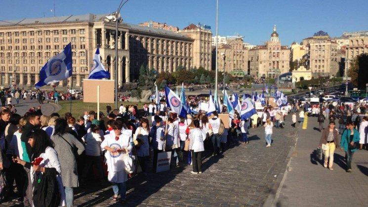 СРОЧНО! Под Радой собрались возмущенные митингующие и тысячи правоохранителей. Это перерастает в …