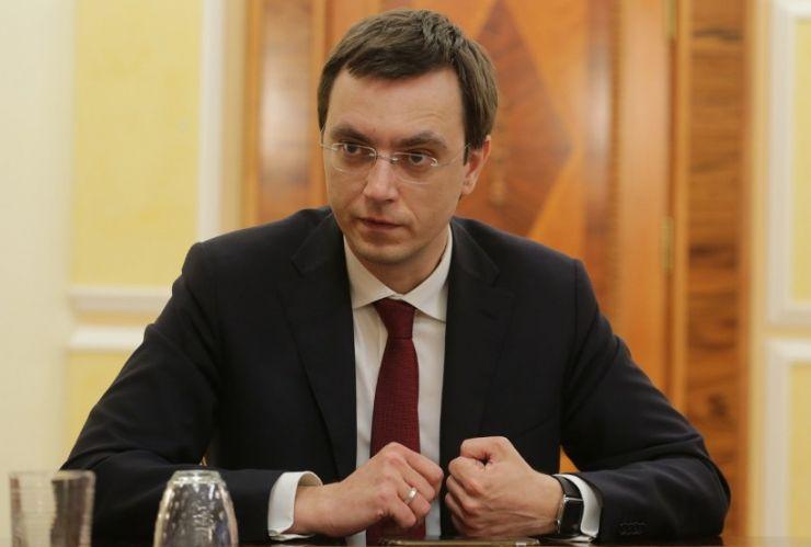 «Они будут платными» Как повлияет на жизнь украинцев новое заявление Омеляна. Чего ждать?