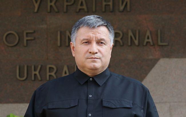 «Всем отправили повестки и за ними…»: Аваков сделал скандальное заявление. А вы там были?