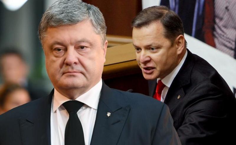 Появились подробности разговора Порошенко и Ляшко… Радикал такое предложил, что волосы дыбом встают