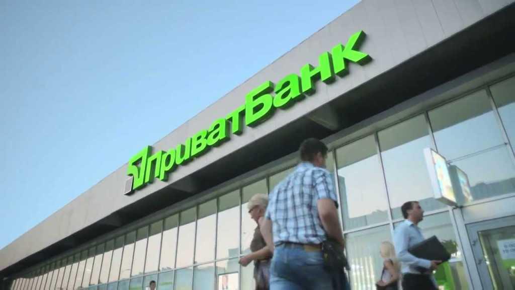 Вот это «сюрприз»!!! ПриватБанк ввел серьезные ограничения для своих клиентов, еще такого в Украине не было