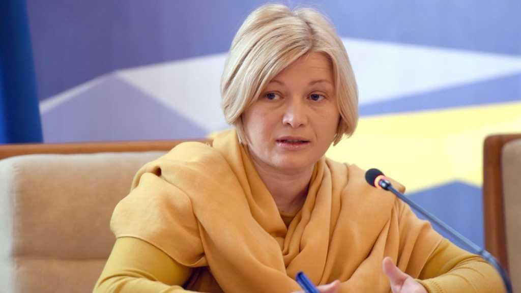 Вот где правда!!! Ирина Геращенко сообщила важнейшую информацию государственного значения, ВЫ ДОЛЖНЫ ЭТО ЗНАТЬ