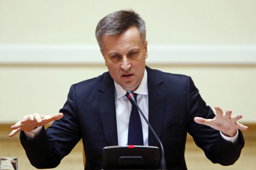 Медведчук и ФСБ СБУ обнародовала скандальные факты об Валентине Наливайченко. Теперь понятно, на кого он работает