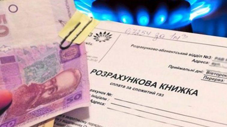 Что будет с субсидией после превращения ее в «живые» выплаты