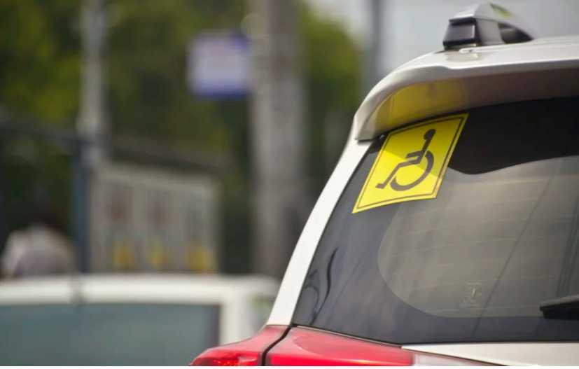 За «инвалидность»: С сегодняшнего дня вступают в силу повышенные штрафы для водителей