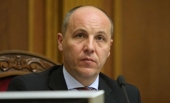 Депутаты обвинили Парубия в нарушении Регламента при подписании важного закона