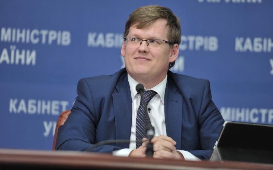 Минималка 5000, пенсии и субсидии: Розенко рассказал чего еще ждать украинцам