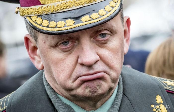 «Допрос господина Муженко …»: Следователи собираются допросить начальника Генштаба Украины