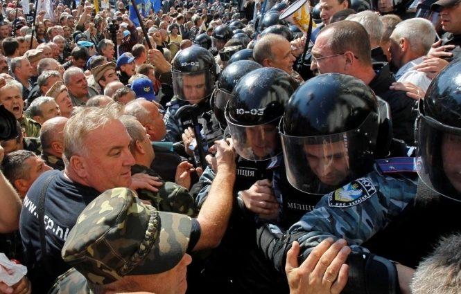 Что же это будет? Оппозиционеры осуществляют массовый сбор людей на акцию протеста