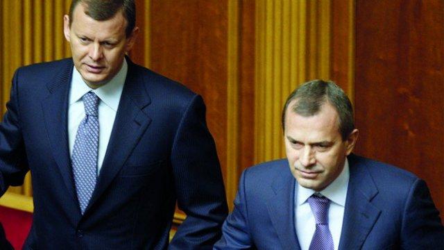 В ГПУ сообщили о судьбе счетов братьев Клюевых