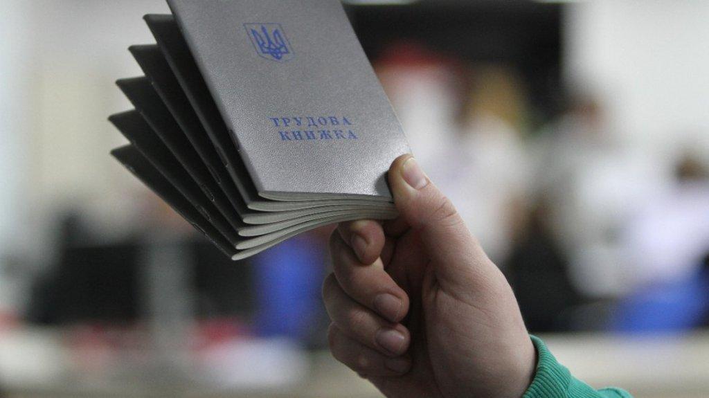 «Исчезновение некоторых выходных и плюс 4 дня до отпуска»: Все что нужно знать о новых изменениях в Трудовой кодекс