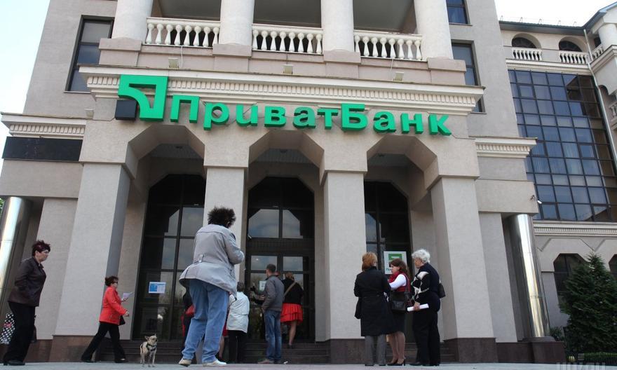 ПриватБанк выставил на продажу свои активы — подробности