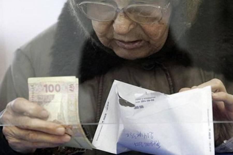 В Кабмине рассказали новые детали осовременивание пенсионных выплат
