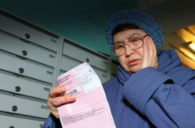 ПРОЧТИТЕ внимательнее!!! Теперь должники за коммунальные услуги могут остаться без имущества