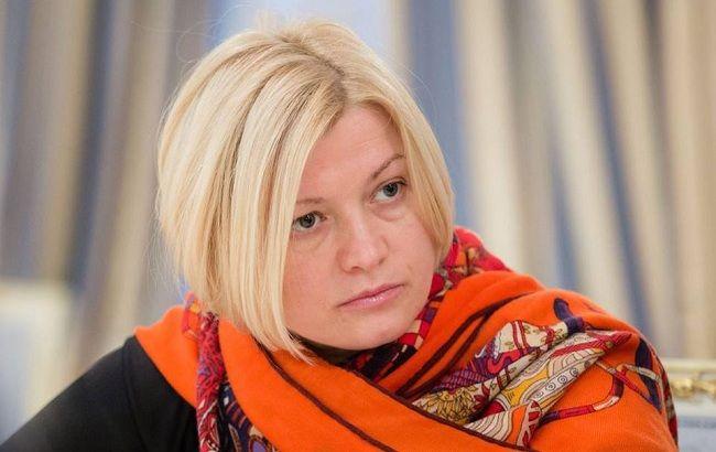 «Воевать за Украину с Россией не будут…»: Геращенко прокомментировала Минские соглашения