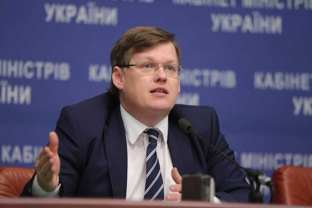 «Пенсия из трех источников…»: Розенко сделал новое заявление о выплате