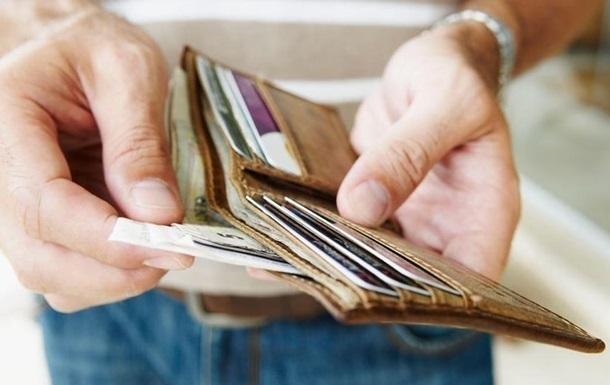 Вот так !!! С Нового года увеличат зарплату более чем в 4 раза. В голове кружится от этой суммы
