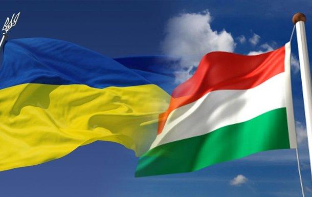 Будапешт продолжает мстить: Венгрия сорвала саммит Украина-НАТО