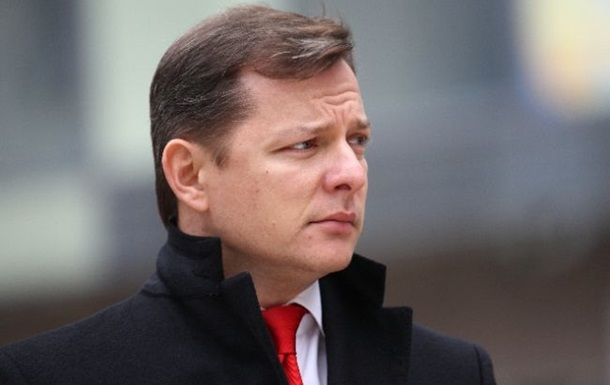 «Изъято документы, имеющие значение»: Соратника Ляшко подозревают в пособничестве с «ЛДНР»