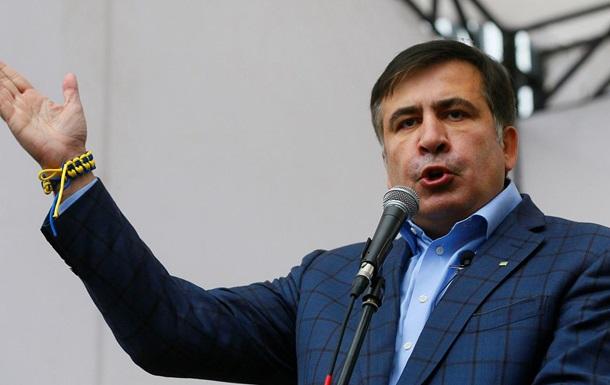 Саакашвили на митинге сделал громкое заявление о своем президентстве