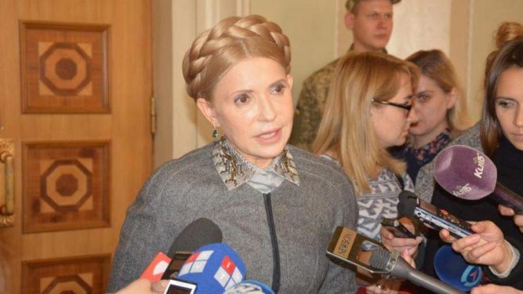 «Яркая личная жизнь, или нетрадиционная ориентация…»: Психологи рассказали, что означает кольцо на пальце Тимошенко