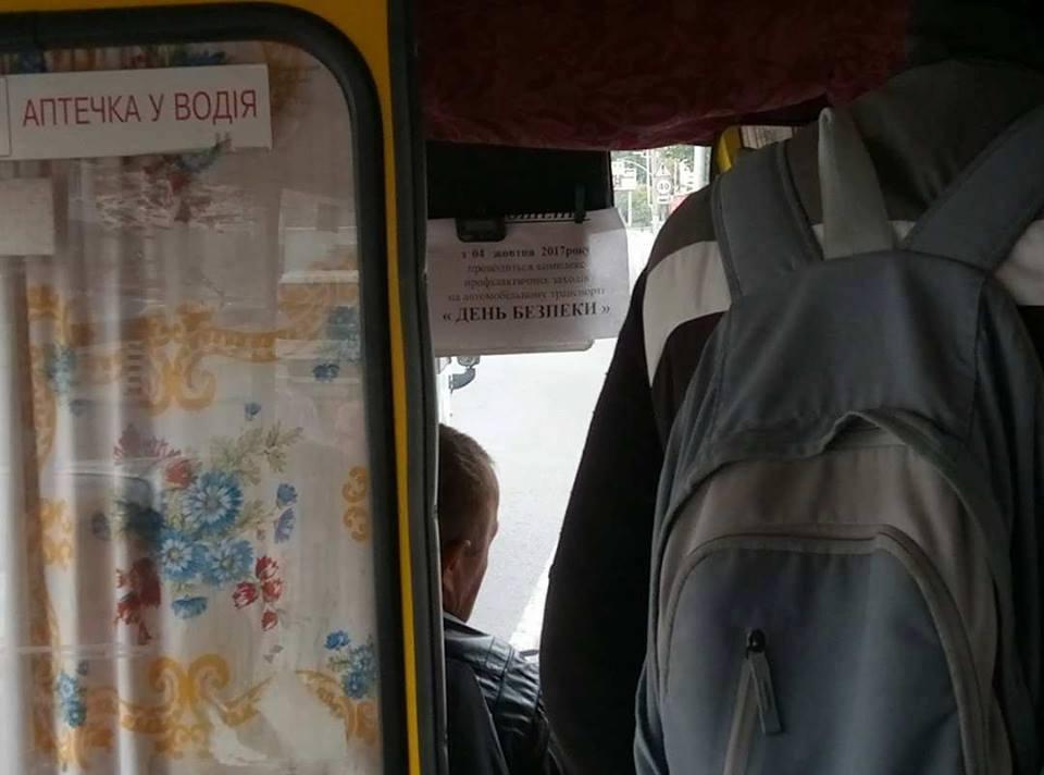 «Увеличить цену на проезд в городских автобусах до 6,80 грн…»: Изменится качество перевозки с такими ценами?