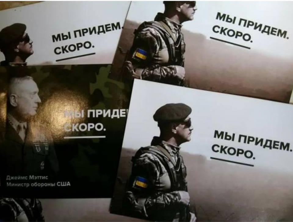 «Повальная дристачка…»: Беспилотник сбросил над оккупированными территориями украинские открытки