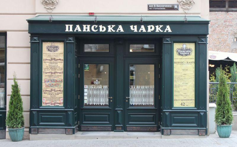 Во Львове возросло количество пострадавших из-за отравления в известном ресторане