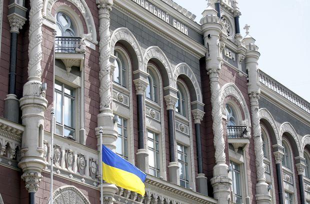 Запрет вступает в силу с 17 октября: НБУ запретил рубли с определенным изображением объектов