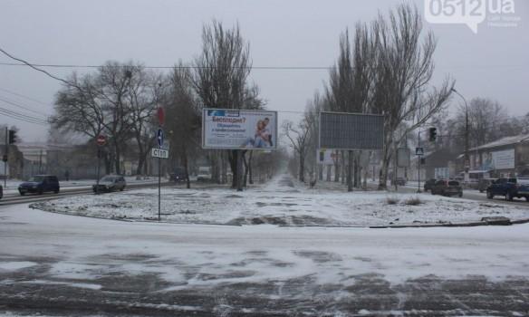 Снежная буря в Украине! Непогода наделала настоящего бедствия на западе страны