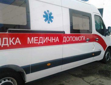 Во Львове водитель сбил ребенка и скрылся с места ДТП