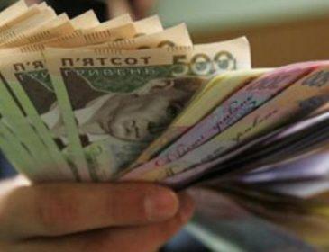 Стартовая зарплата составит 18 тыс. гривен: подробности новой реформы