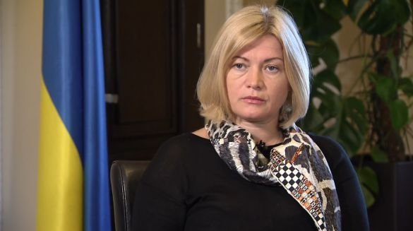 «Одной рукой убивать, а другой …» Ирина Геращенко сделала громкое заявление относительно ситуации на Донбассе. В мире вплоть вздрогнули от этих слов